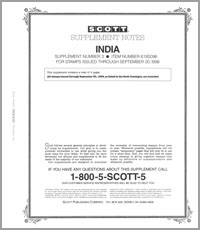 INDIA 1998 (5 PAGES) #3