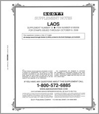LAOS 2006 (6 PAGES) #12