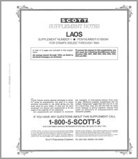 LAOS 1994 (5 PAGES) #1