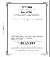 MALAYSIA 2003 (5 PAGES) #9
