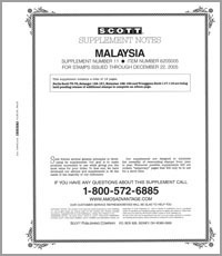 MALAYSIA 2005 (13 PAGES) #11