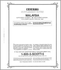 MALAYSIA 1994 (4 PAGES) #1