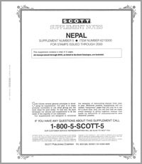 NEPAL 2000 (3 PAGES) #5