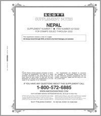 NEPAL 2002 (3 PAGES) #7
