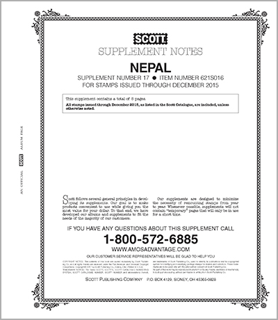 NEPAL 2016 (6 PAGES) #17