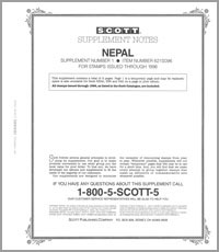 NEPAL 1996 (3 PAGES) #1