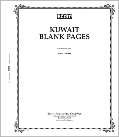 SCOTT BLANK PAGES: KUWAIT (20 PAGES)