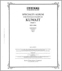 KUWAIT 1923-1986 (84 PAGES)