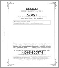 KUWAIT 2000 (3 PAGES) #6