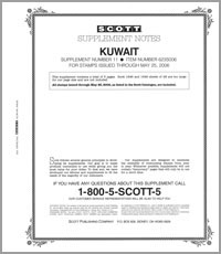 KUWAIT 2006 (4 PAGES) #11