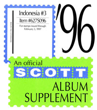 INDONESIA 1996 (10 PAGES) #3