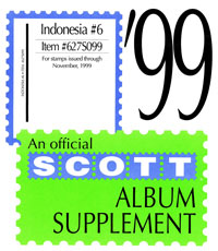 INDONESIA 1999 (13 PAGES) #6