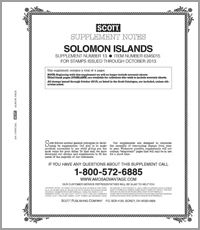 SOLOMON ISLANDS 2015 (5 PAGES) #13