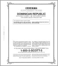 DOMINICAN REPUBLIC 1994 (3 PAGES) #1