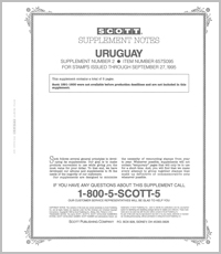URUGUAY 1995 (6 PAGES) #2