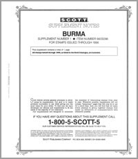 BURMA 1995-1996 (2 PAGES) #1