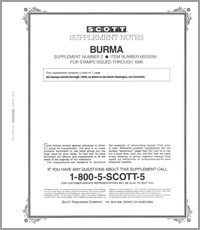 BURMA 1997-1999 (2 PAGES) #2