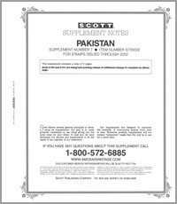 PAKISTAN 2001-2002 (7 PAGES) #7