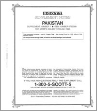 PAKISTAN 1995 (4 PAGES) #1