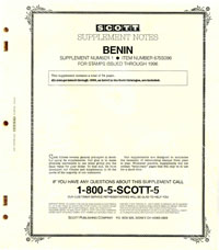 BENIN 1996 (35 PAGES) #1