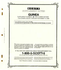 GUINEA 1998 (33 PAGES) #4