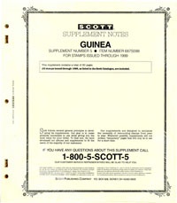 GUINEA 1999 (51 PAGES) #5