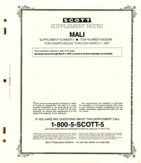 MALI 1996 (52 PAGES) #3