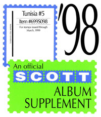 TUNISIA 1998 (6 PAGES) #5