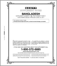 BANGLADESH 2011 (6 PAGES) #15