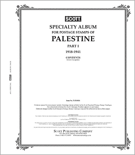 PALESTINE 1918-1941 (5 PAGES)