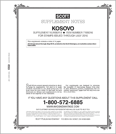 KOSOVO 2016 (3 PAGES) #8