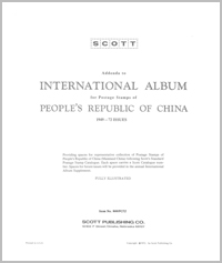 INTERNATIONAL CHINA 1949-1972 (73 PAGES)