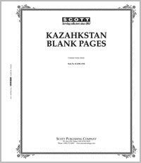 BLANK PAGES: KAZAHKSTAN (20 PAGES)