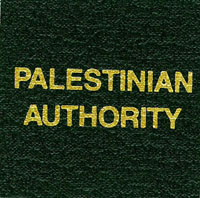 LABEL: PALESTINIAN AUTHORITY