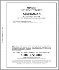 MINKUS: AZERBAIJAN 2011 SUPPLEMENT (5 PAGES)