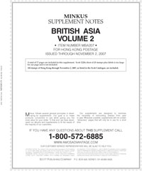 MINKUS: BRITISH ASIA VOL. 2 - HONG KONG 2007 SUPPLEMENT (18 PAGES)