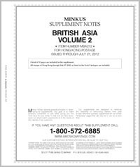 MINKUS: BRITISH ASIA VOL. 2 - HONG KONG 2012 SUPPLEMENT (11 PAGES)