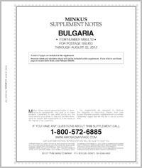 MINKUS: BULGARIA 2012 SUPPLEMENT (4 PAGES)