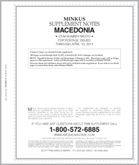 MINKUS: MACEDONIA 2011 SUPPLEMENT (6 PAGES)