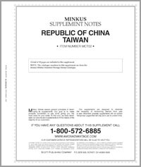 MINKUS: CHINA-TAIWAN 2002 SUPPLEMENT (11 PAGES)