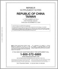 MINKUS: CHINA-TAIWAN 2004 SUPPLEMENT (16 PAGES)