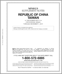 MINKUS: CHINA-TAIWAN 2011 SUPPLEMENT (12 PAGES)