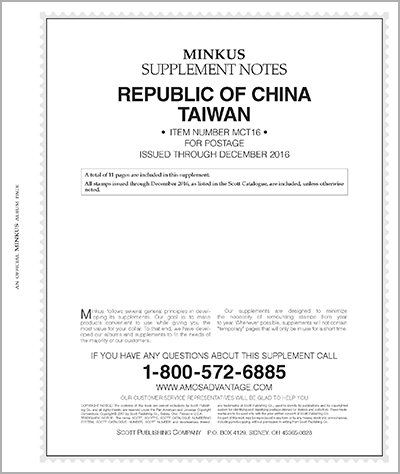 MINKUS: CHINA-TAIWAN 2016 SUPPLEMENT (12 PAGES)