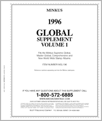 MINKUS: WORLDWIDE GLOBAL 1996 SUPPLEMENT PT. 1 (418 PAGES)