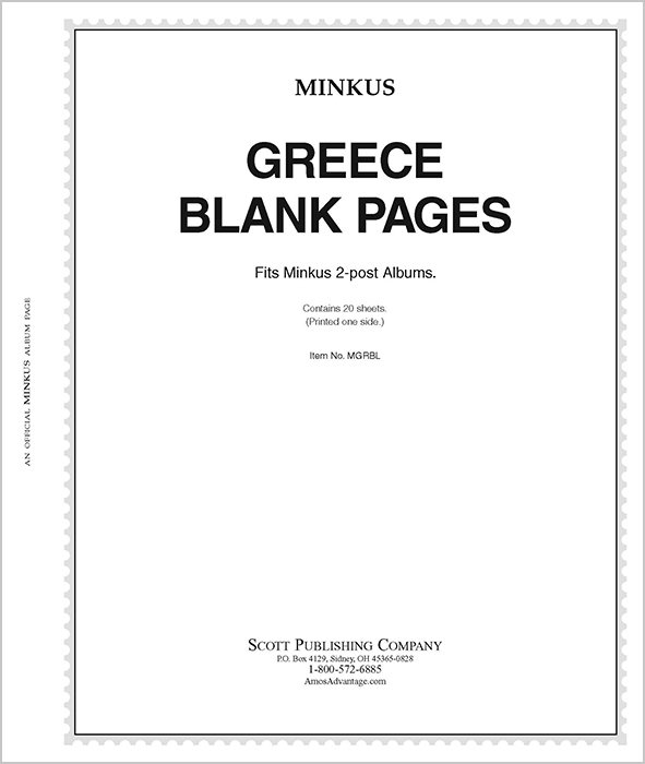 Minkus Greece - Blank Pages