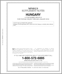 MINKUS: HUNGARY 2015 SUPPLEMENT (10 PAGES)
