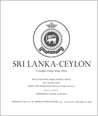 MINKUS: SRI LANKA ALBUM PAGES THRU 1996 (129 PAGES)