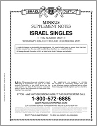 MINKUS: ISRAEL SINGLES 2011 SUPPLEMENT (20 PAGES)