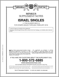 MINKUS: ISRAEL SINGLES 2015 SUPPLEMENT (6 PAGES)