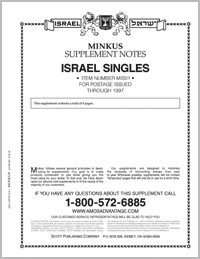 MINKUS: ISRAEL SINGLES 1997 SUPPLEMENT (9 PAGES)